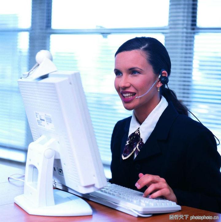 生意沟通,商业,生意沟通0038