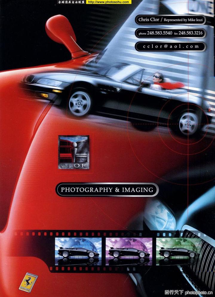 首页 设计图库 顶尖视觉创意 产品广告 >>产品广告0010.