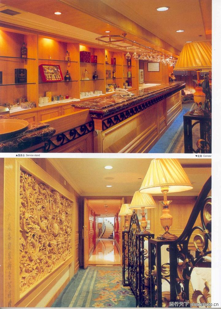 酒店装修图片;; 装饰,台灯 吧台; 酒店设计图片创意汇总