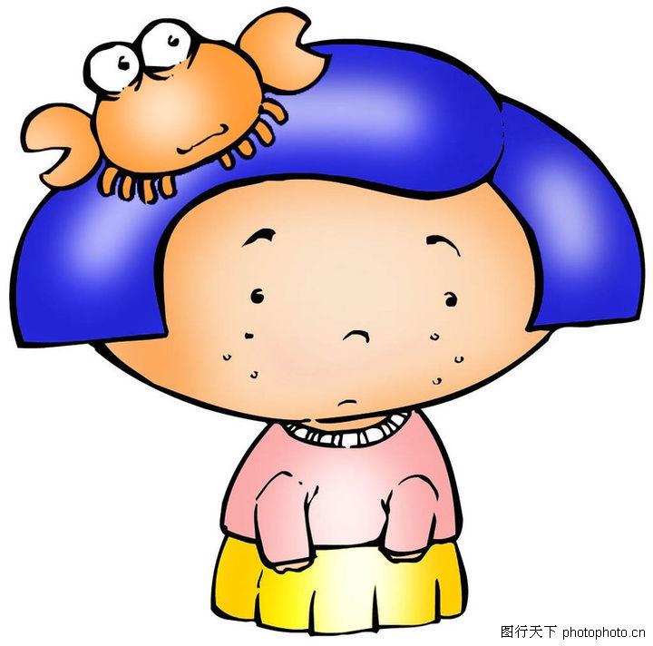 巨蟹座,综合,可爱小螃蟹,巨蟹座0004