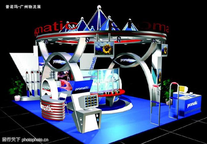展台展柜0017 展台展柜图 广告创意图库 -展台展柜0017