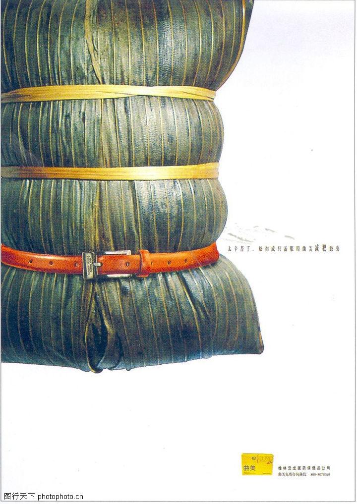 曲美减肥茶海报 图片素材-平面广告图片素材-蚂蚁; 获奖作品四-第十