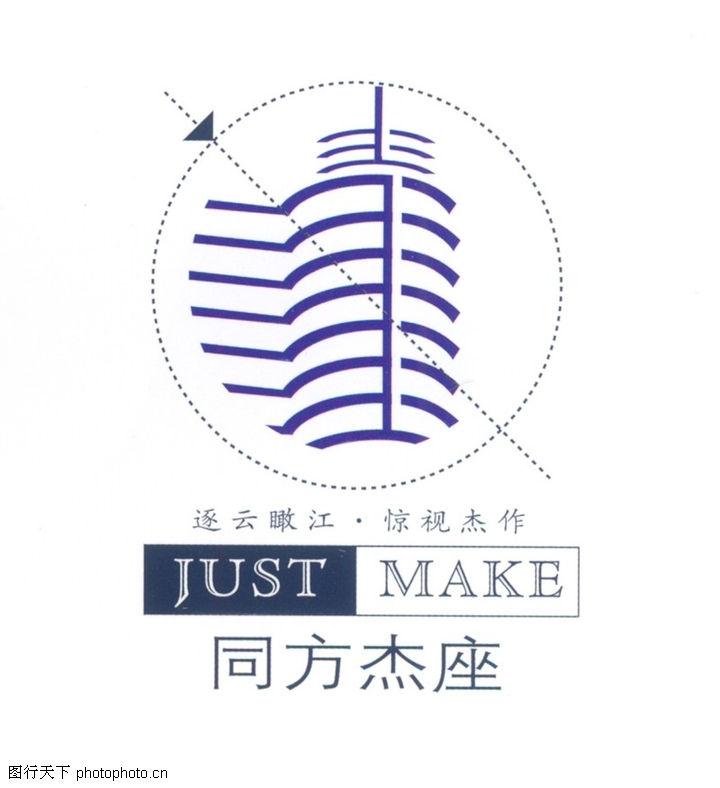 圆形房子logo