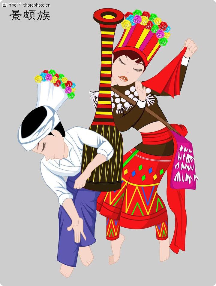 景颇族服饰 56个民族的服饰图片