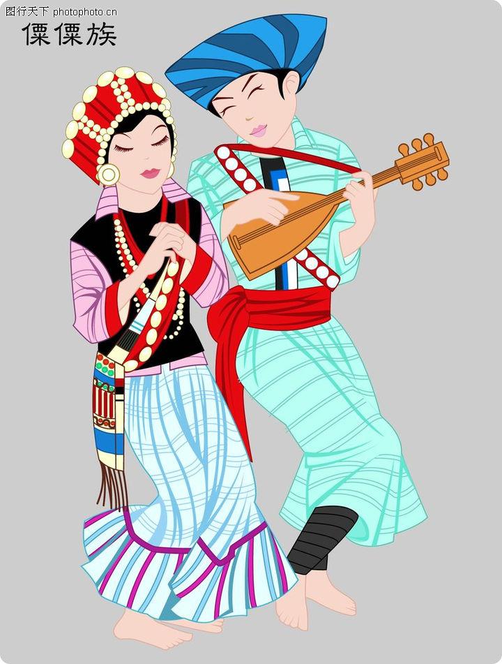 中国五十六个民族,中华图片,中国五十六个民族0047