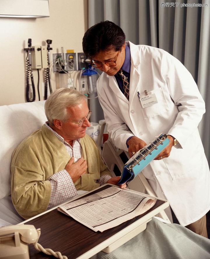 医疗_高清医疗器械摄影图__医疗护理_现代科技_摄