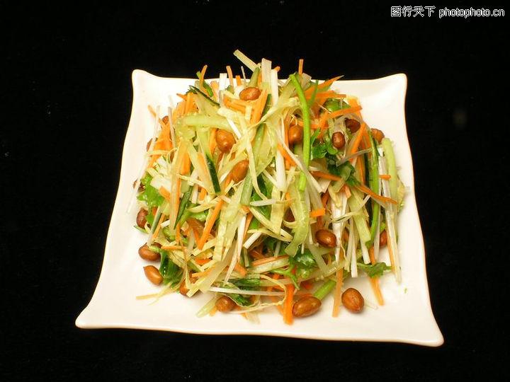 菜谱设计制作 火锅菜谱 冷菜菜谱大全带图片