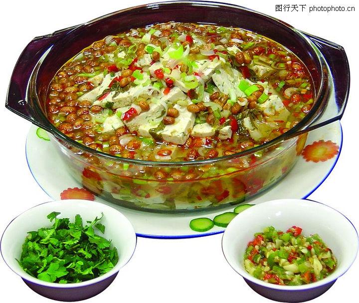 蒸菜热菜; 四川蒸菜四川蒸菜菜谱及图片 四川农村蒸菜及图片1; > 健康