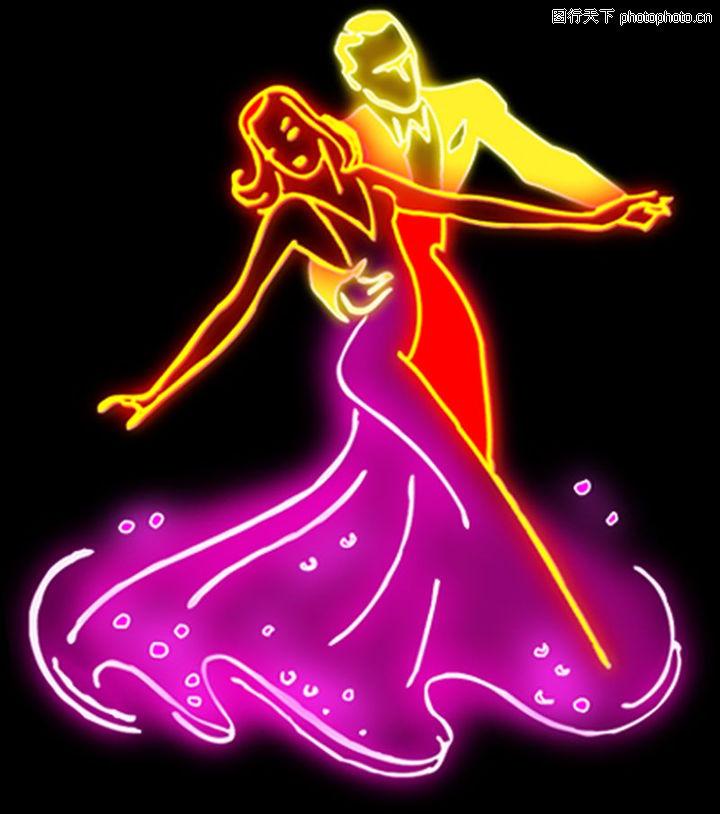 人物,霓虹灯设计,交谊舞 宽大裙摆,人物0010
