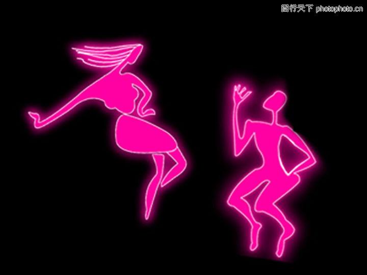 舞蹈着 男男女女;; 关键词:霓虹灯人物素材 霓虹灯人物 霓虹灯 小人