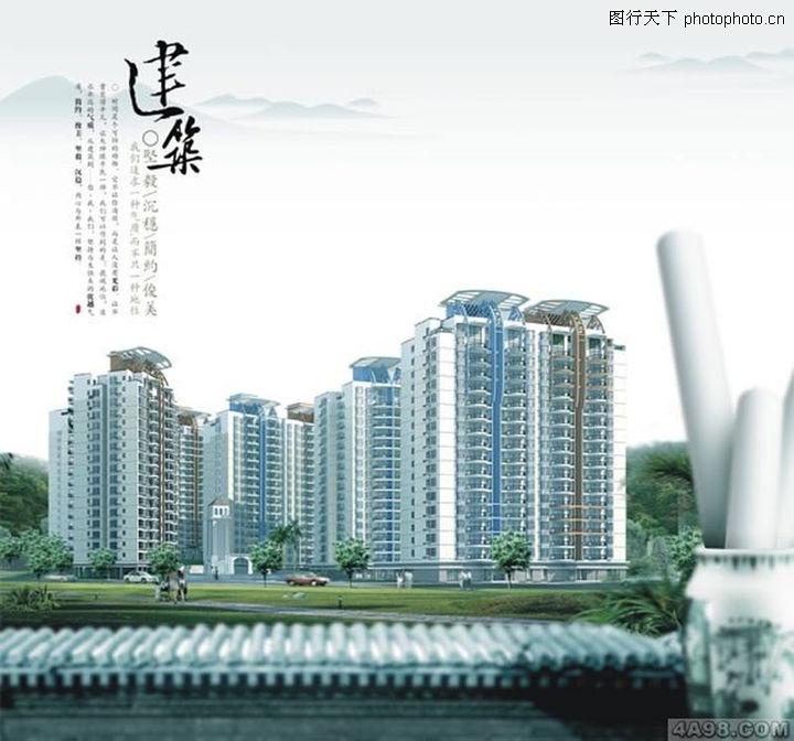 中国元素风格画册集,画册大赏,中国元素风格画册集0197