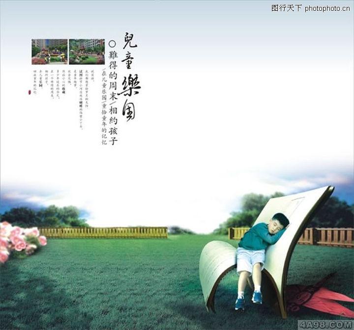 中国元素风格画册集,画册大赏,中国元素风格画册集0199