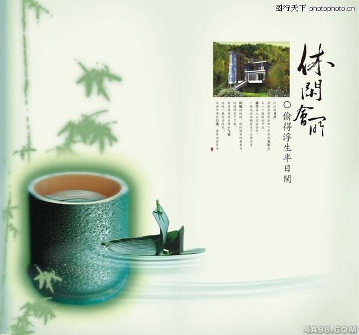 中国元素风格画册集,画册大赏,中国元素风格画册集0204