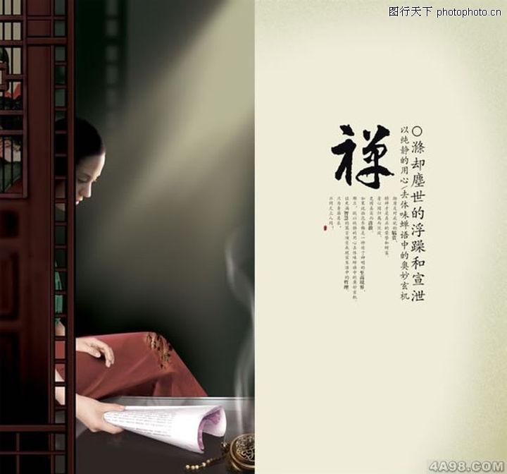 中国元素风格画册集,画册大赏,中国元素风格画册集0207