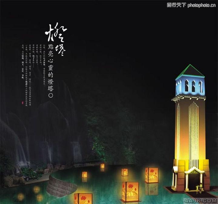 中国元素风格画册集,画册大赏,中国元素风格画册集0208