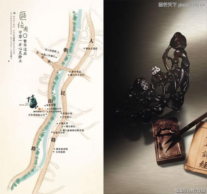 中国元素风格画册集,画册大赏,中国元素风格画册集0209