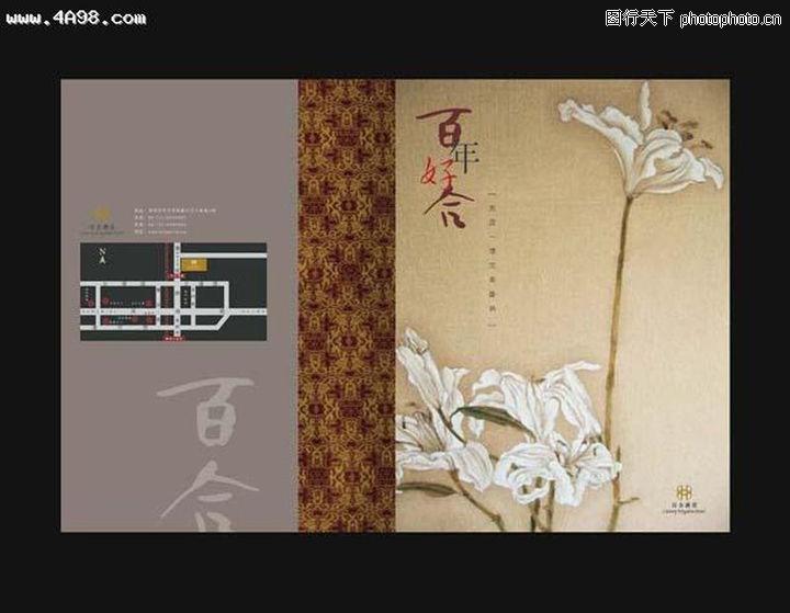 中国元素风格画册集,画册大赏,中国元素风格画册集0219