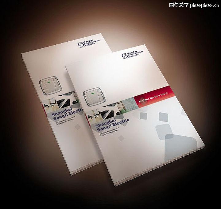 国外产品画册设计; 上海画册印刷/上海产品画册印刷/上海服装画册印刷