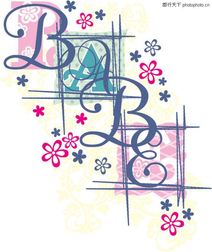 可爱女孩花纹,花纹图案,字母 小花 朵,可爱女孩花纹0004