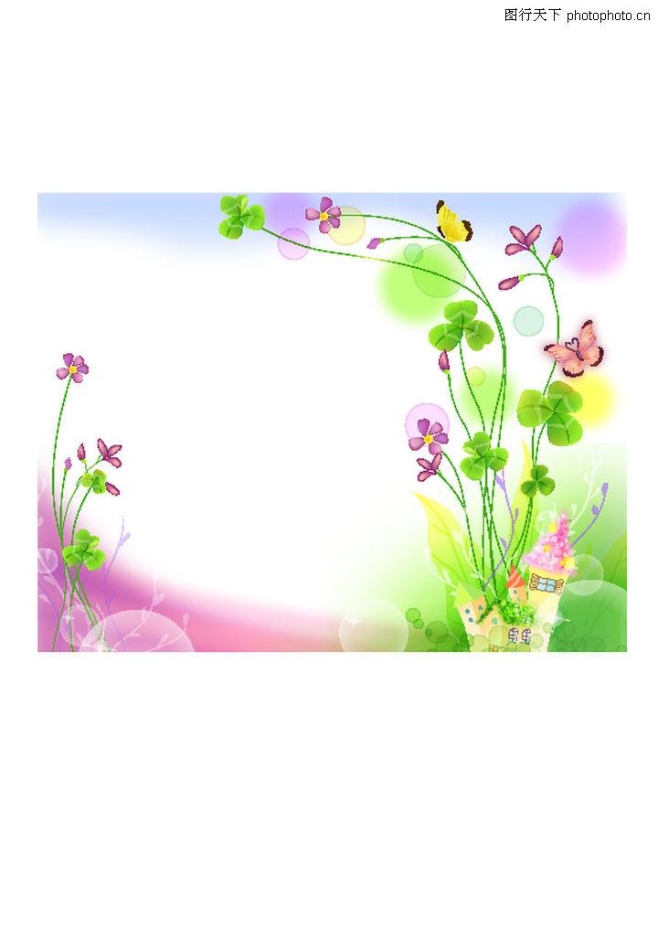 边框花纹,花纹背景,边框花纹0015