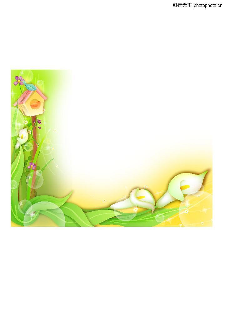边框花纹,花纹背景,边框花纹0018