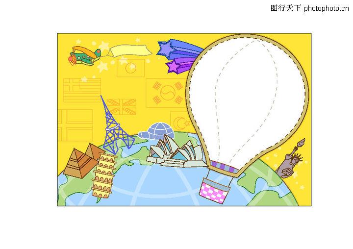 边框花纹,花纹背景,热气球,边框花纹0037