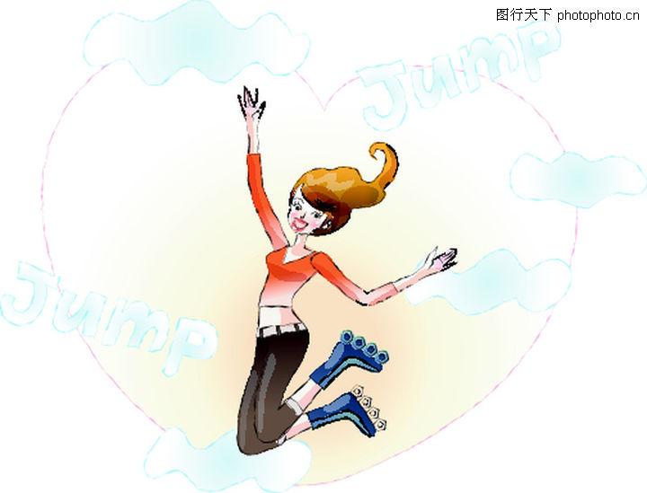 卡通女性,卡通,跳起来 开心时光,卡通女性0024图片