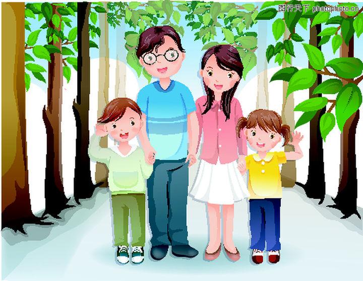 快乐一家人简笔画; 一家子