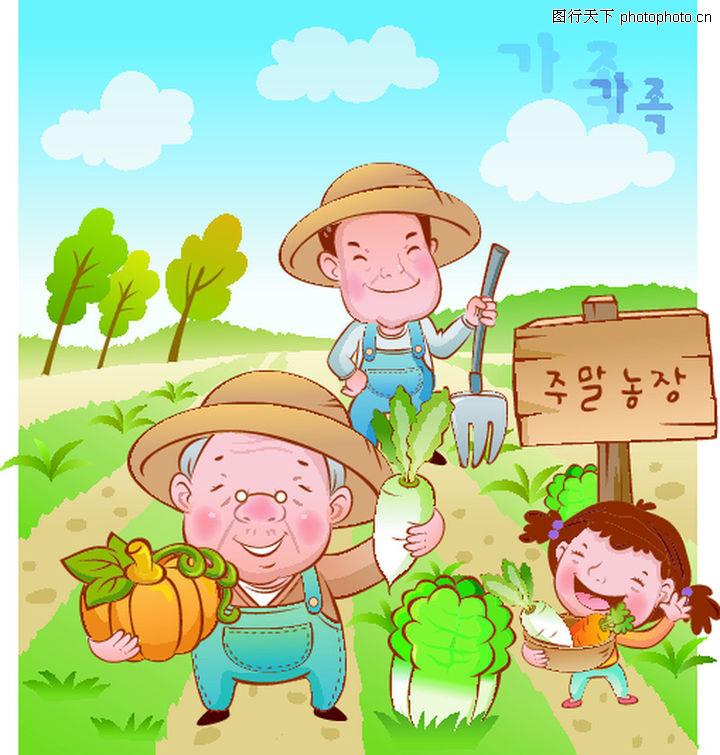 关于写家庭的作文_以中秋节家庭团聚为话题!~写一篇100单词左右的英语作文!~-用 ...
