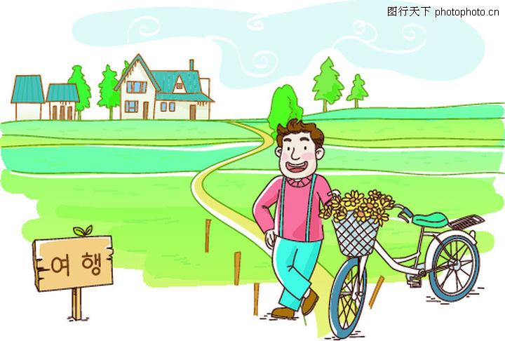 家庭旅游,家庭,家庭旅游0038; 家庭旅游图,家庭图片,,;