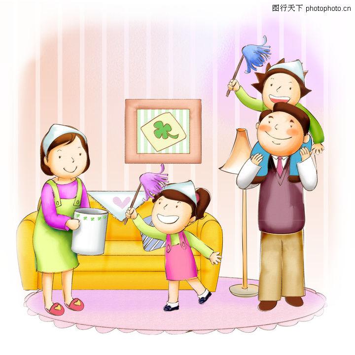 幸福生活,家庭,幸福生活0013