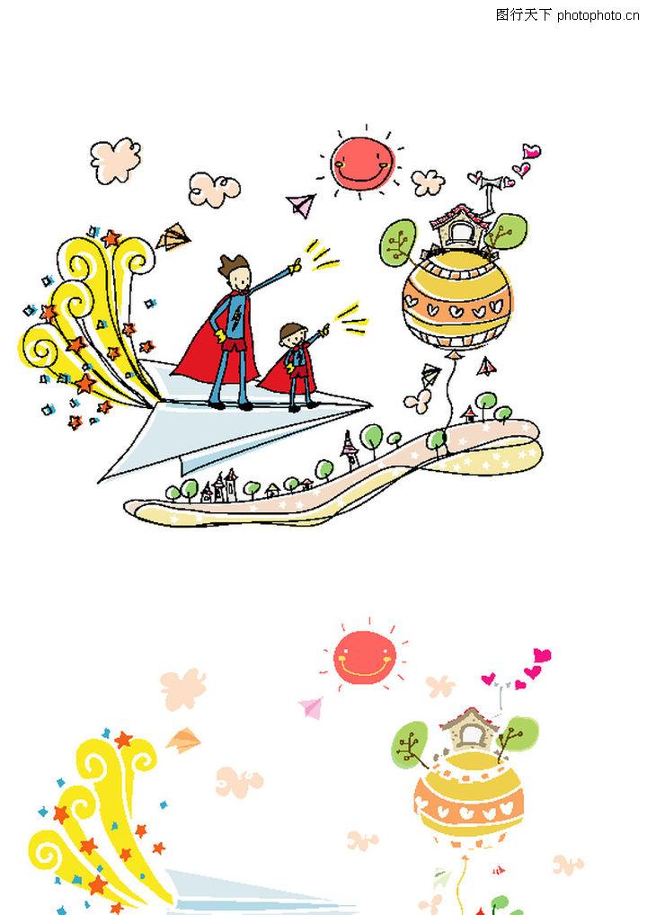 儿童卡通游玩,少年儿童,站在纸飞机上,儿童卡通游玩0016
