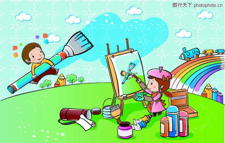 儿童卡通游玩 少年儿童 巨大画笔