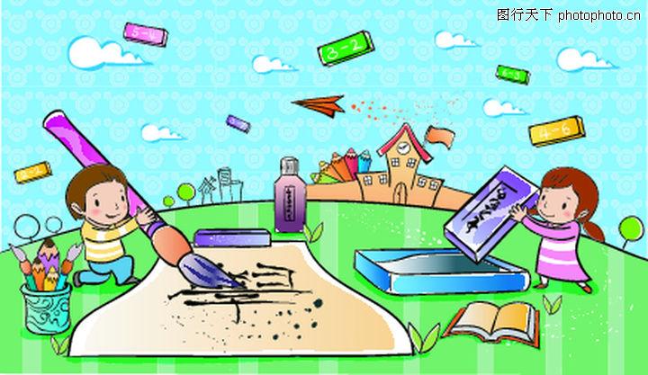 儿童卡通游玩,少年儿童,绘画 户外写生 儿童绘画,儿童卡通游玩0050
