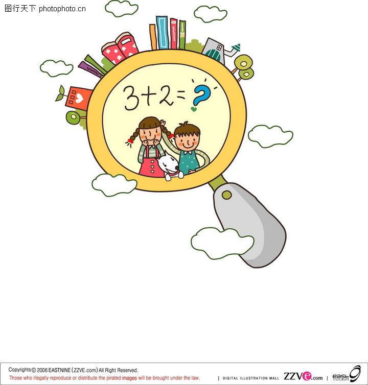 儿童教育,少年儿童,数学