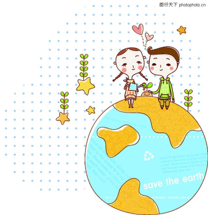 动画儿童0002 动画儿童图 少年儿童图库