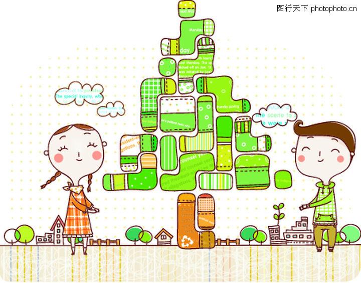 动画儿童0025 动画儿童图 少年儿童图库 有趣的树