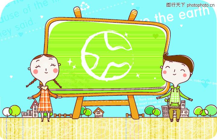 动画儿童0034 动画儿童图 少年儿童图库 爱学习 黑板前