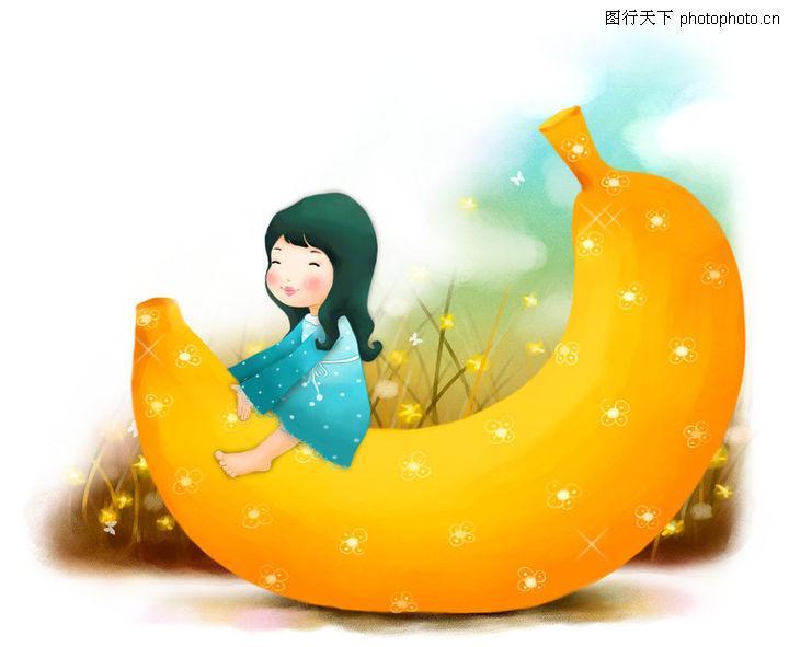 人物,大香蕉