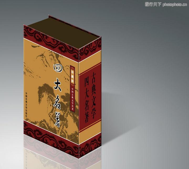 茶包装,包装设计,茶包装0182