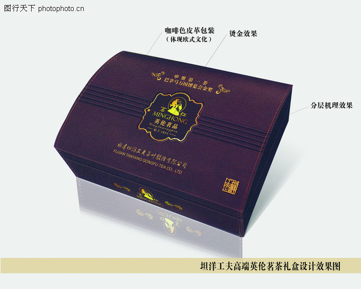 茶包装,包装设计,茶包装0186