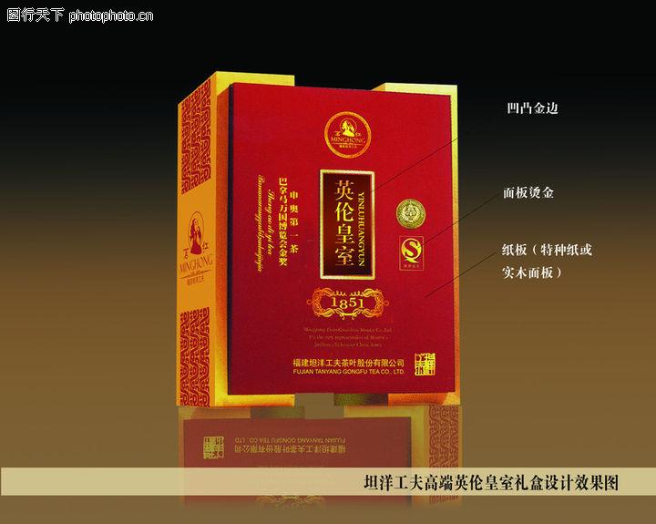 茶包装,包装设计,茶包装0193