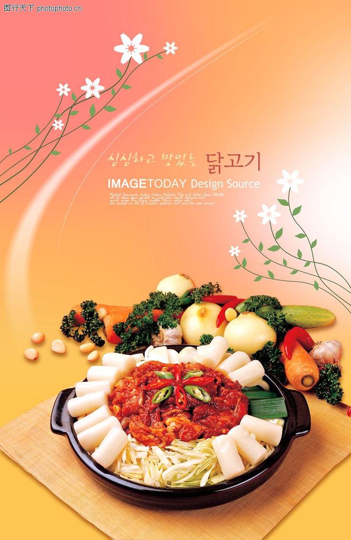泰国美食元素动态素材