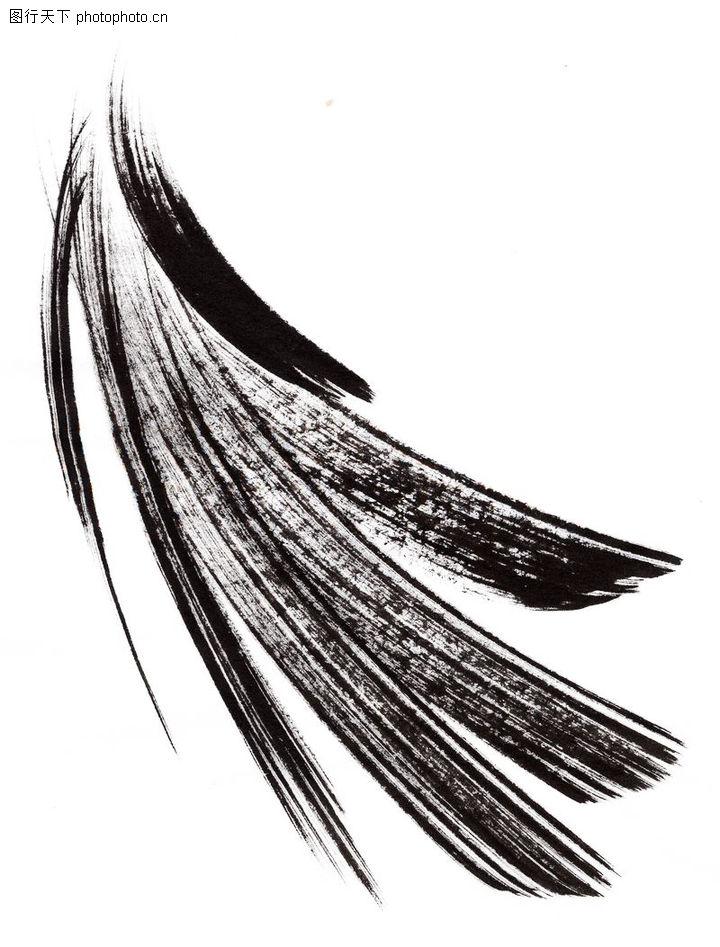 笔刷墨迹0649