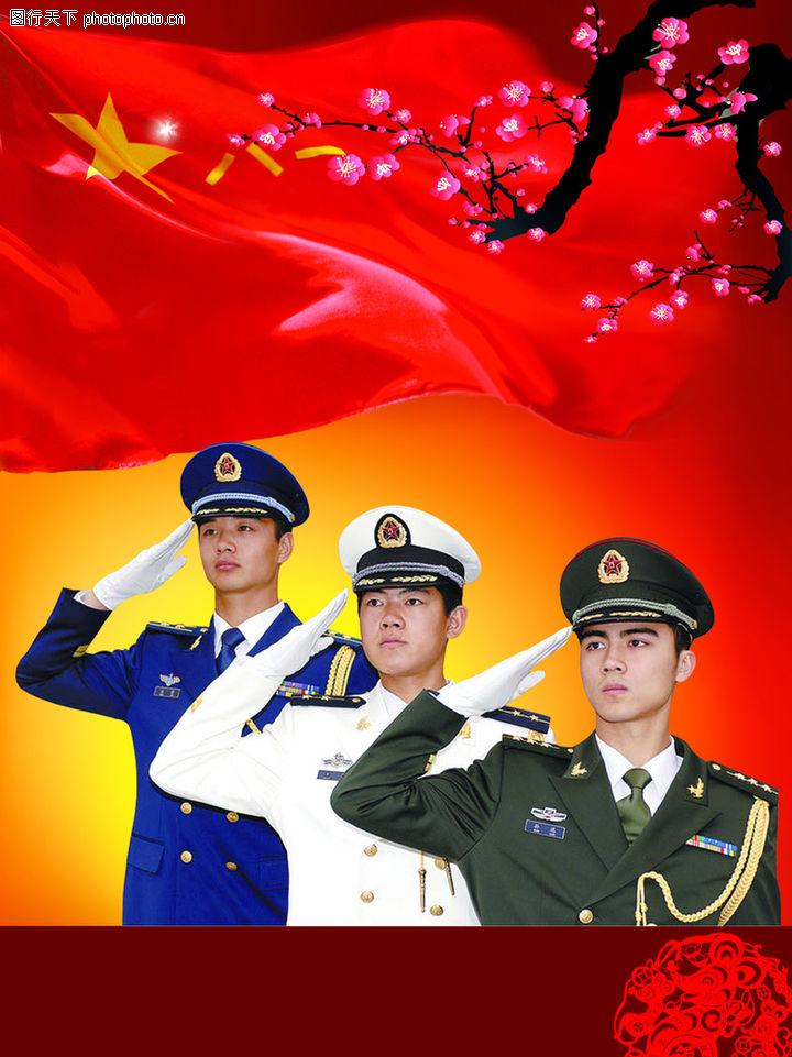 六一国庆,节日喜庆,六一国庆0022