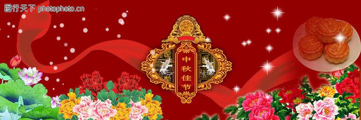 六一国庆,节日喜庆,六一国庆0052