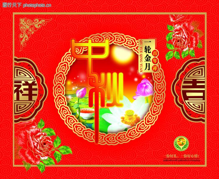 六一国庆,节日喜庆,六一国庆0054