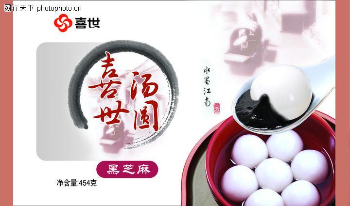 周年庆典,节日喜庆,周年庆典0046