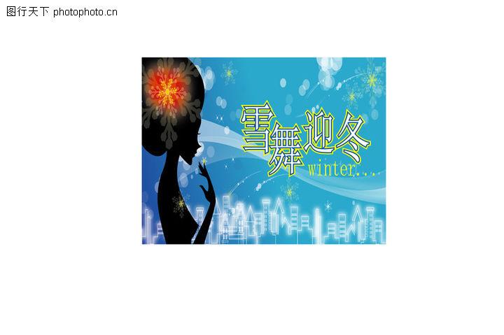 周年庆典,节日喜庆,周年庆典0058