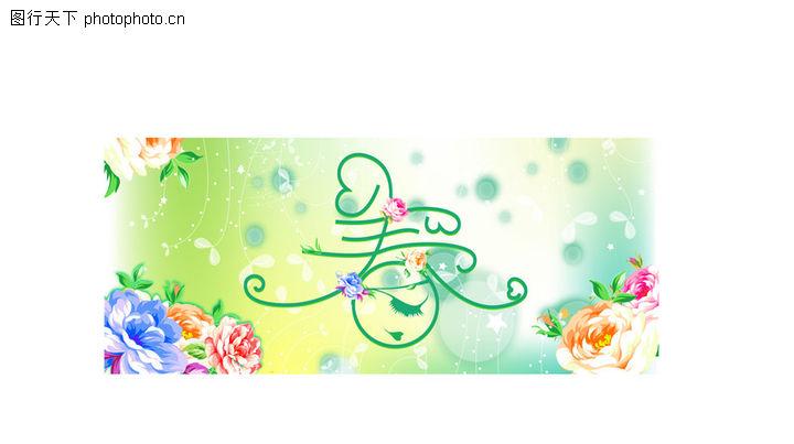 周年庆典,节日喜庆,周年庆典0060